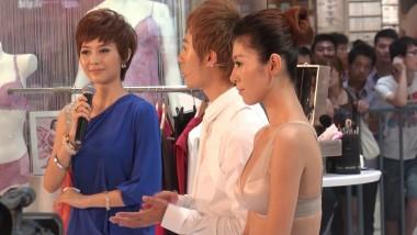 展 会 视频  内衣展览会上的 美 女 主持人 街拍第一站全网原创独发!