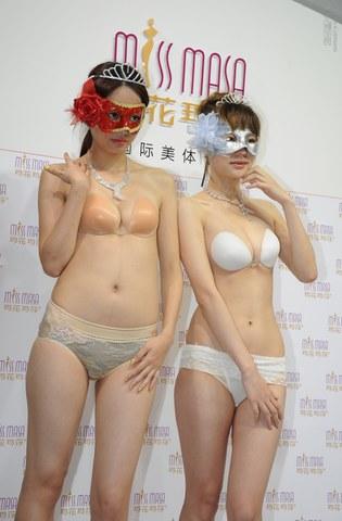 2012深圳内衣展  2012深圳内衣展-----5 街拍第一站全网原创独发!