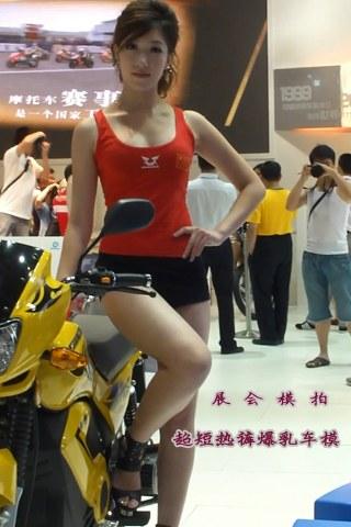 钻石VIP合集视频  33-[展会模拍]超短热裤爆乳车模庆祝开版(无水印原版)第一部 街拍第一站全网原创独发!