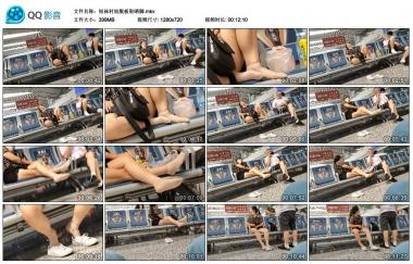 我爱熟女视频  短袜村姑脱板鞋晒脚 街拍第一站全网原创独发!
