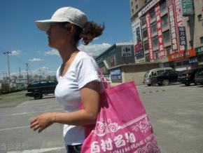 事业线型   美XIONG 杂锦 (六月版)  [71P] 街拍第一站全网原创独发!