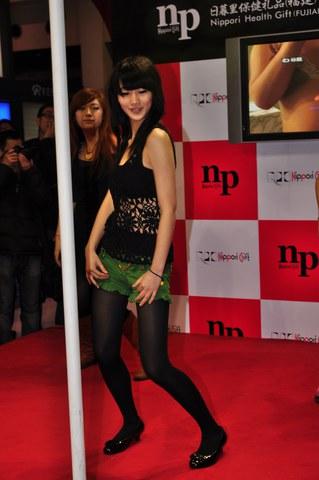 2010上 海 展  2012上海成人展模特 美 女 图片第18集[17P] 街拍第一站全网原创独发!