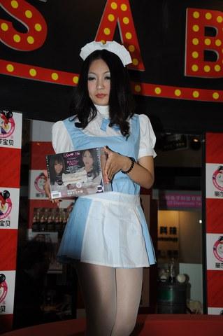2012上 海  展  2012上海成人展第24集[16P] 街拍第一站全网原创独发!
