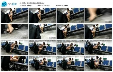 我爱熟女丝袜视频  长丝Shao Fu脱运动鞋晒脚 街拍第一站全网原创独发!