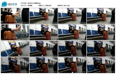 我爱熟女丝袜视频  短肉丝袜袜Shao Fu晒脚 街拍第一站全网原创独发!