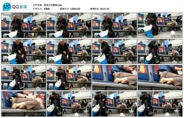 我爱熟女丝袜视频  船袜Shao Fu晒脚 街拍第一站全网原创独发!