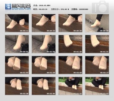 天堂的金币视频  沉迷于微信的Shao Fu肉街拍丝袜 街拍第一站全网原创独发!
