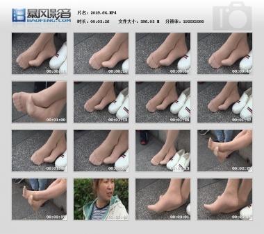 天堂的金币视频  聊天甚欢的Shao Fu街拍丝脚 街拍第一站全网原创独发!