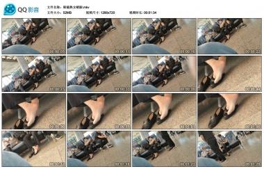我爱熟女视频  眼镜 SHU NV 晒脚 街拍第一站全网原创独发!