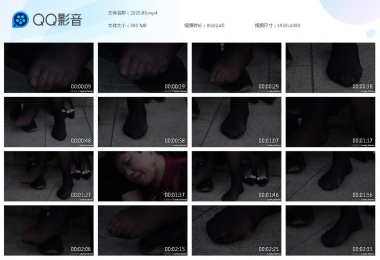 天堂的金币视频  【天堂的金币作品】—夜幕下的黑 丝脚 街拍第一站全网原创独发!