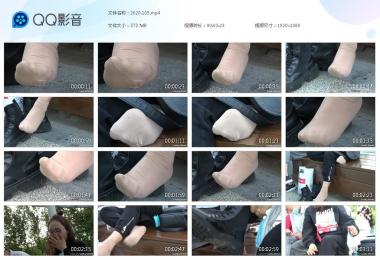 天堂的金币视频  【天堂的金币作品】—少 妇的马丁靴太闷了 街拍第一站全网原创独发!