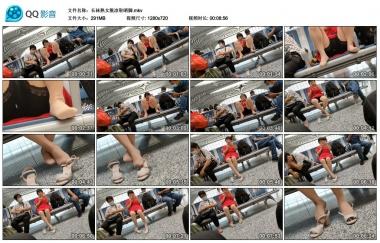 我爱熟女视频  长袜熟女脱凉鞋晒脚 街拍第一站全网原创独发!