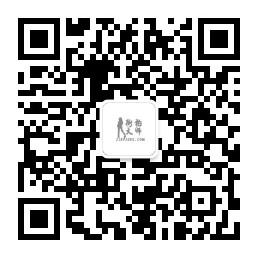 pk10 8码计划微信号